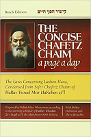 Concise Chofetz Chaim, Pocket Edition