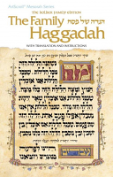 The Family Haggadah [Paperback]