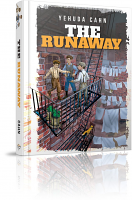 The Runaway By Yehuda Cahn