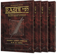 Sapirstein Edition Rashi Personal Size slipcased 4 vol set Bereishis / Genesis [Pocket Size]