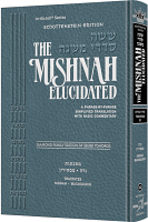 Schottenstein Edition Mishnah Elucidated Tohoros Vol. 6 Tractates: Niddah / Machsirin