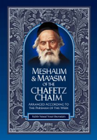Meshalim & Ma'asim of the Chafetz Chaim By: Rabbi Yisroel Yosef Bronstein