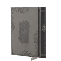 Tehillim - Small Gray Hard Cover Hebrew Tehillim