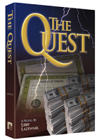 The Quest By Libby Lazewnik