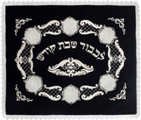 Medallion Style Navy Velvet Challah Cover Medium - L'Kovid Shabbos