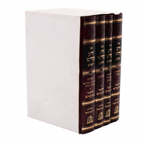 Zera Kodesh Hashalem 4 Volume Set by Rabbi Naftali Zvi Horowitz of Ropshitz