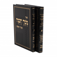 Meshech Chochma 2 Volume Set by Rabbi Meir Simcha of Dvinsk