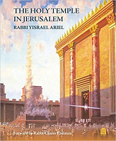 The Holy Temple in Jerusalem by Yisrael Ariel
