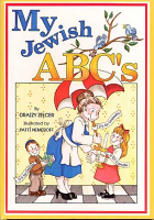 My Jewish ABC's (Hard Cover)