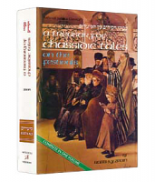A Treasury Of Chassidic Tales - Festivals By Rabbi Shlomo Yosef Zevin