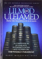 Lilmod Ulelamed: From the Teachings of Our Sages by Rabbi Mordechai Katz