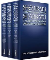 Shemirath Shabbath, 3 Volume Set