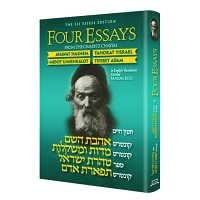 Four Essays - Chofetz Chaim