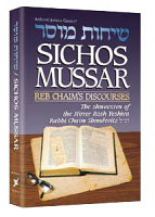Sichos Mussar / Reb Chaim's Discourses By Rabbi Chaim Shmulevitz