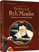 The Story of Reb Moshe By Rabbi Shimon Finkelman
