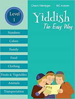 Yiddish the Easy Way Level 1 - Workbook