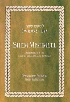 Shem MiShmuel: Selections on The Weekly Parashah and Festivals by Zvi Belovski