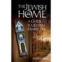 The Jewish Home: A Guide to Jewish Family Life by Eliyahu Kitov
