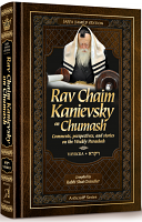 Rav Chaim Kanievsky on Chumash - Vayikra by Rabbi Shai Graucher