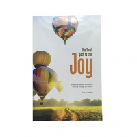 Torah Path to True Joy [Paperback] By C. T. Friedman