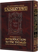 Introduction to the Talmud - English Full Size