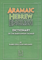 Aramaic-Hebrew-English Dictionary Hardcover by Ezra Zion Melamed