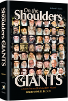 On the Shoulders of Giants By Rabbi Shmuel Bloom