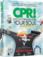 CPR! By Avi Fishoff and Zecharia Fruchthandler