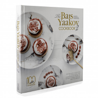 The Bais Yaakov Cookbook Volume 2
