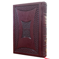 Siddur - Small Sefard Leatherette Hebrew Siddur
