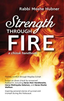 Strength Through Fire (Paperback Cover)