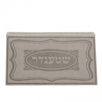 Grey Compact Book Size Shtender