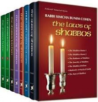 7 Volume Set Hilchos Shabbos (Rabbi S.B. Cohen)