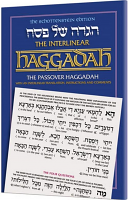 Schottenstein Edition Interlinear Haggadah Paperback