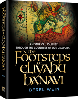 In The Footsteps of Eliyahu HanaviBy Rabbi Berel Wein