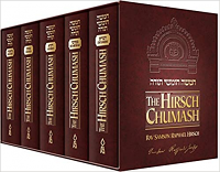 The Hirsch Chumash, Complete Set (larger format)