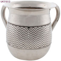 Stainless Steel Washing Cup - Silver Dotted Design