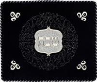 """Challah Cover Velvet #230 """"Versailles Collection"""" Large, White emb."""