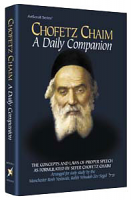 Chofetz Chaim: A Daily Companion - Pocket Size [Hardcover] By Rabbi Shimon Finkelman