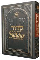 NEW Expanded Hebew English Siddur Wasserman Ed Ashkenaz Pocket Size Paperback