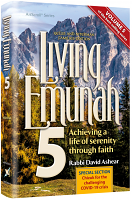 Living Emunah volume 5 [Full Size Hardcover] By Rabbi David Ashear