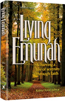 Living Emunah [Full Size Hardcover] By Rabbi David Ashear