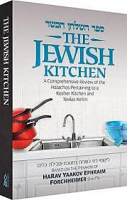 The Jewish Kitchen, Expanded 1 Volume
